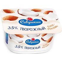 Десерт Савушкин Творожная коллекция 3,5% кокос-миндаль