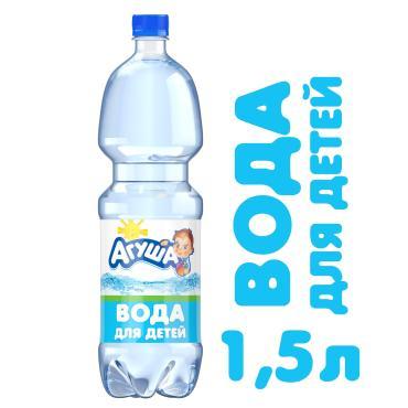 Вода Агуша для детей