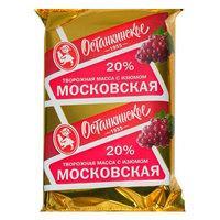 Творожная масса Останкино Московская изюм 20%