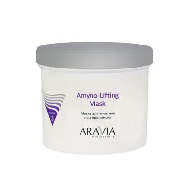 Маска для лица с аргирелином Aravia Professional Альгинатная, 550 мл., пластиковый стакан