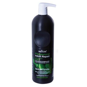 Шампунь Belita Hair Repair структурно-восстанавливающий, увлажняющий для пористых поврежденных волос