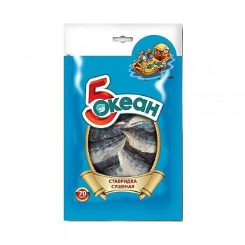 Ставридка сушено-соленая, Пятый океан, 80 гр.,флоу-пак