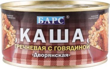 Каша Барс Дворянская Гречневая с говядиной, 325 гр., ж/б