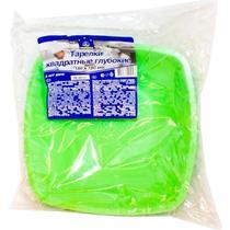 Одноразовые тарелки Horeca Select зеленые 180мм. 6шт.