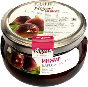 Варенье Noyan экстра инжир, 450 гр, стекло
