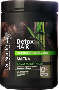 Маска Dr. Sante Detox Hair для волос