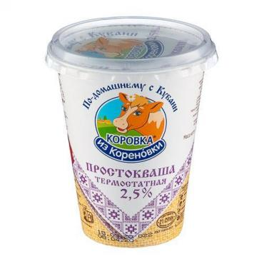 Простокваша термостатная 2,5%, Коровка из Кореновки, 350 гр., стакан