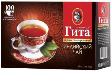 Чай Принцесса Гита Индийский пакетированный 100*2г
