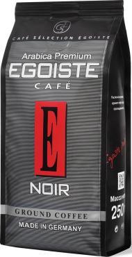 Кофе молотый Egoiste Noir, 250 гр., флоу-пак