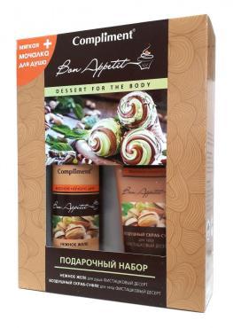 Набор Compliment Bon Appetit N1450- Фисташковый десерт желе для душа+ Воздушный скраб-суфле для тела, 250 мл., картонная коробка
