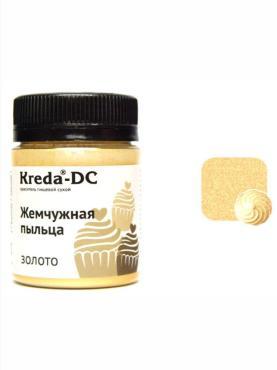 Краситель пищевой сухой жемчужная пыльца, золото, Kreda, 5 гр., пластиковая банка
