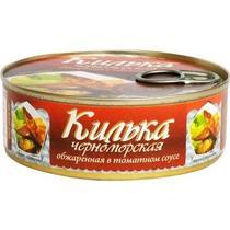 Килька Знак качества черноморская обжаренная в томатном соусе
