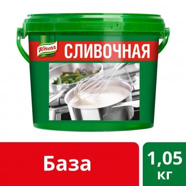 Сливочная База Knorr