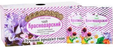 Чай Краснодарский с 1947 года черный байховый с чабрецом и душицей 25 пакетиков