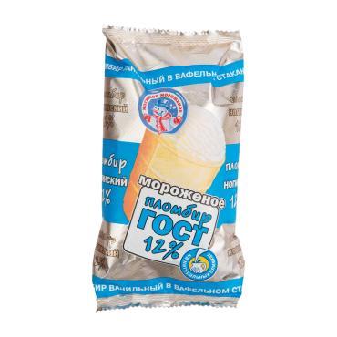 Мороженое пломбир в вафельном стакане Ногинское мороженое, 70 гр., флоу-пак