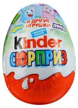 Шоколадное яйцо Surprise, Kinder, 20 гр., обертка фольга/бумага