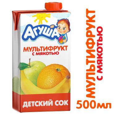Детский сок Агуша мультифрукт с мякотью, 500мл