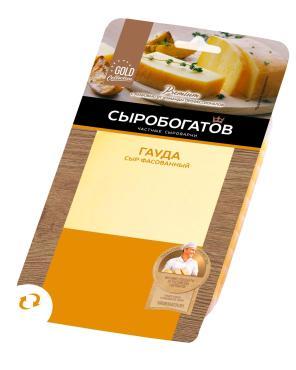 Сыр Сыробогатов Гауда 45% фасованный нарезка