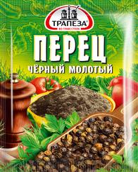 Перец Трапеза черный молотый