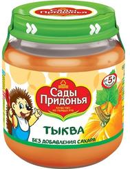 Пюре детское со вкусом тыквы Сады Придонья, 120 гр., стекло