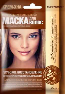 Маска для волос Fito Косметик Крем-хна Глубокое восстановление