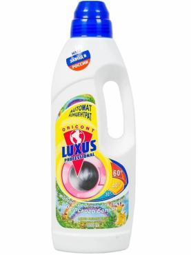 Жидкое средство для стирки Luxus Professional Универсальное для детского белья