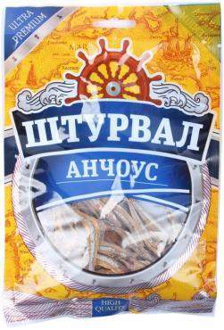 Анчоус Штурвал солено-сушеный