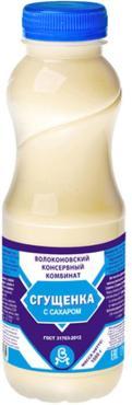 Продукт молокосодержащий Славянка Сгущенка с сахаром,  Волоконовский КК, 1 кг., ПЭТ