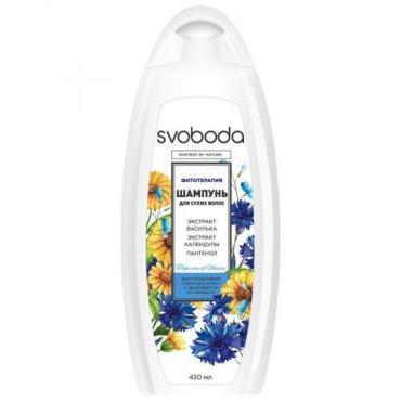 Шампунь для сухих волос Svoboda, 430 мл., пластиковая бутылка