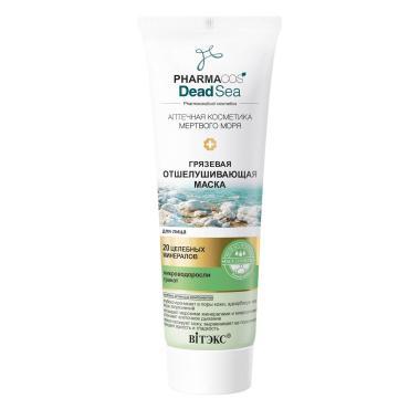 Крем дневной Витэкс Pharmacos Dead Sea для лица и шеи 45+ Совершенный лифтинг