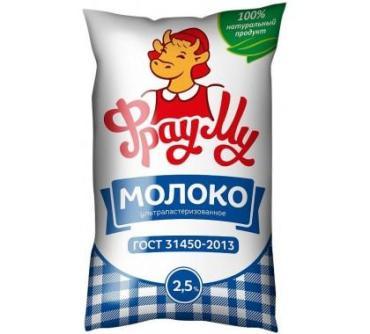 Молоко ультрапастеризованное 2,5% Фрау Му, 900 мл., пакет