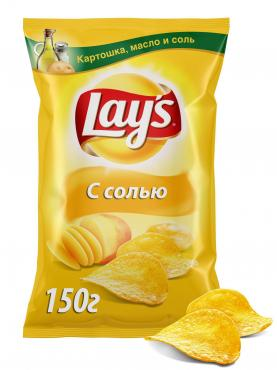 Чипсы Lay's С солью, 150 гр