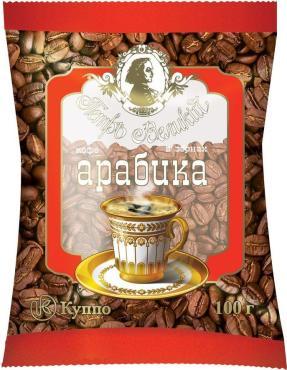 Кофе Куппо Петр Великий зерно 100 гр