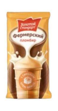 Мороженое фермерский пломбир крем брюле вафельный стаканчик, Золотой Стандарт, 90 гр., флоу-пак