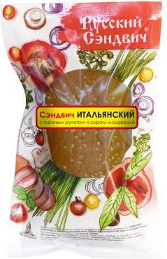 Сэндвич Русский сэндвич Итальянский