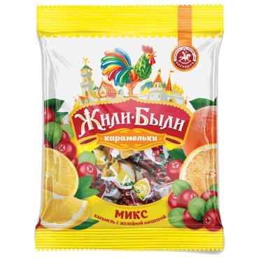 Карамель Жили-Были микс с желейной начинкой со вкусом клюквы апельсина лимона