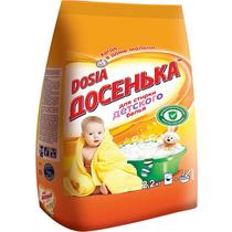 Стиральный порошок Dosia Досенька для детского белья для ручной и машинной стирки