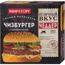 Готовое блюдо Мираторг Чизбургер с сырным соусом