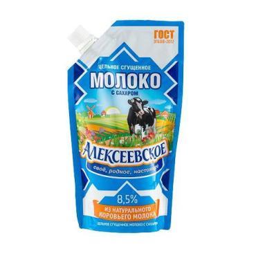 Молоко цельное сгущенное с сахаром 8,5%, Алексеевское, 270 гр., дой-пак