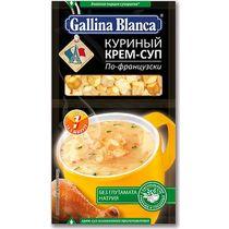 Крем-суп Gallina Blanca куриный по-французски 2 в 1