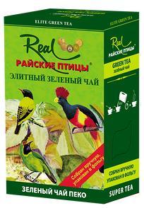 Чай зеленый цейлон Real райские птицы, 200 гр. картонная коробка