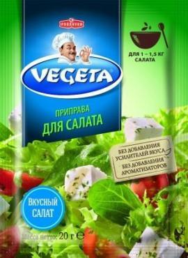 Приправа Vegeta для салата