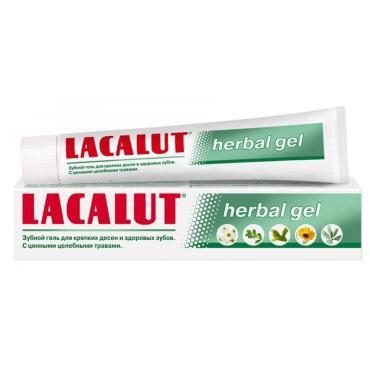 Зубной гель Lacalut Herbal