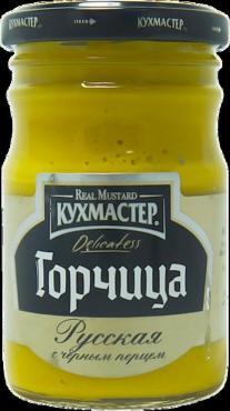 Горчица Кухмастер Русская с черным перцем