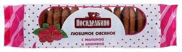 Печенье Овсяное на мальтите клюква и малина, Посиделкино, 170 гр., флоу-пак