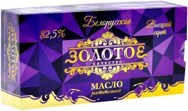 Масло растительное Золотое качество 82,5%