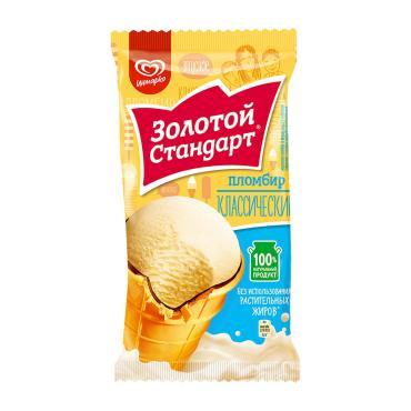 Мороженое Золотой Стандарт пломбир в вафельном стаканчике 86 гр