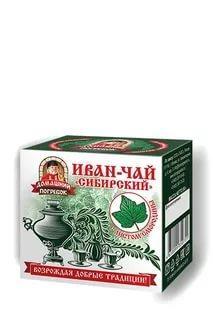 Чай Домашний погребок Иван-Чай Сибирский листовой с ягодами шиповника