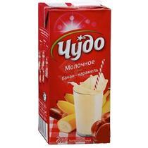 Молочный коктейль Чудо Молочное Вкус банана и карамели стерилизованный 2%