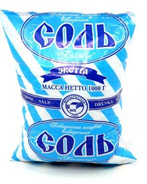 Соль пищевая (1кг)